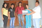 Tholi Chupulone Premincha Movie Opening-thumbnail-3