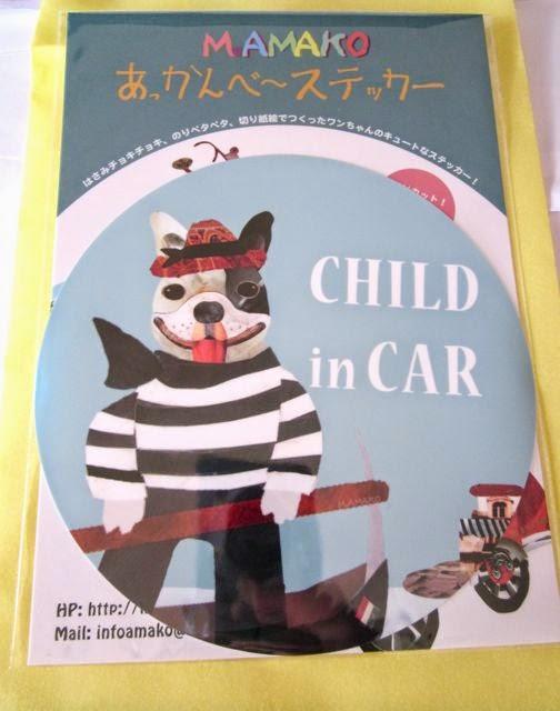 child in car ステッカー