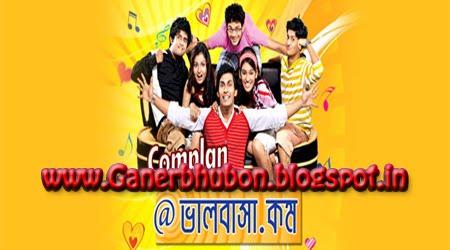 Bengali Star Jalsha Serial  Bhalobasha.kom Poster