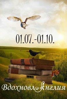 до 1 октября