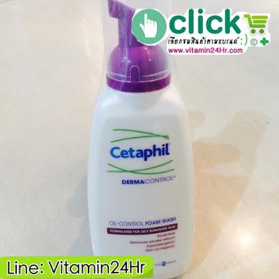 cetaphil thail