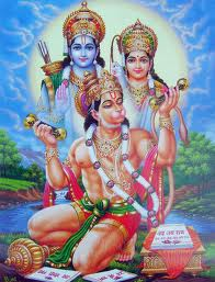 Hanuman Ashtottaram PDF Download Free