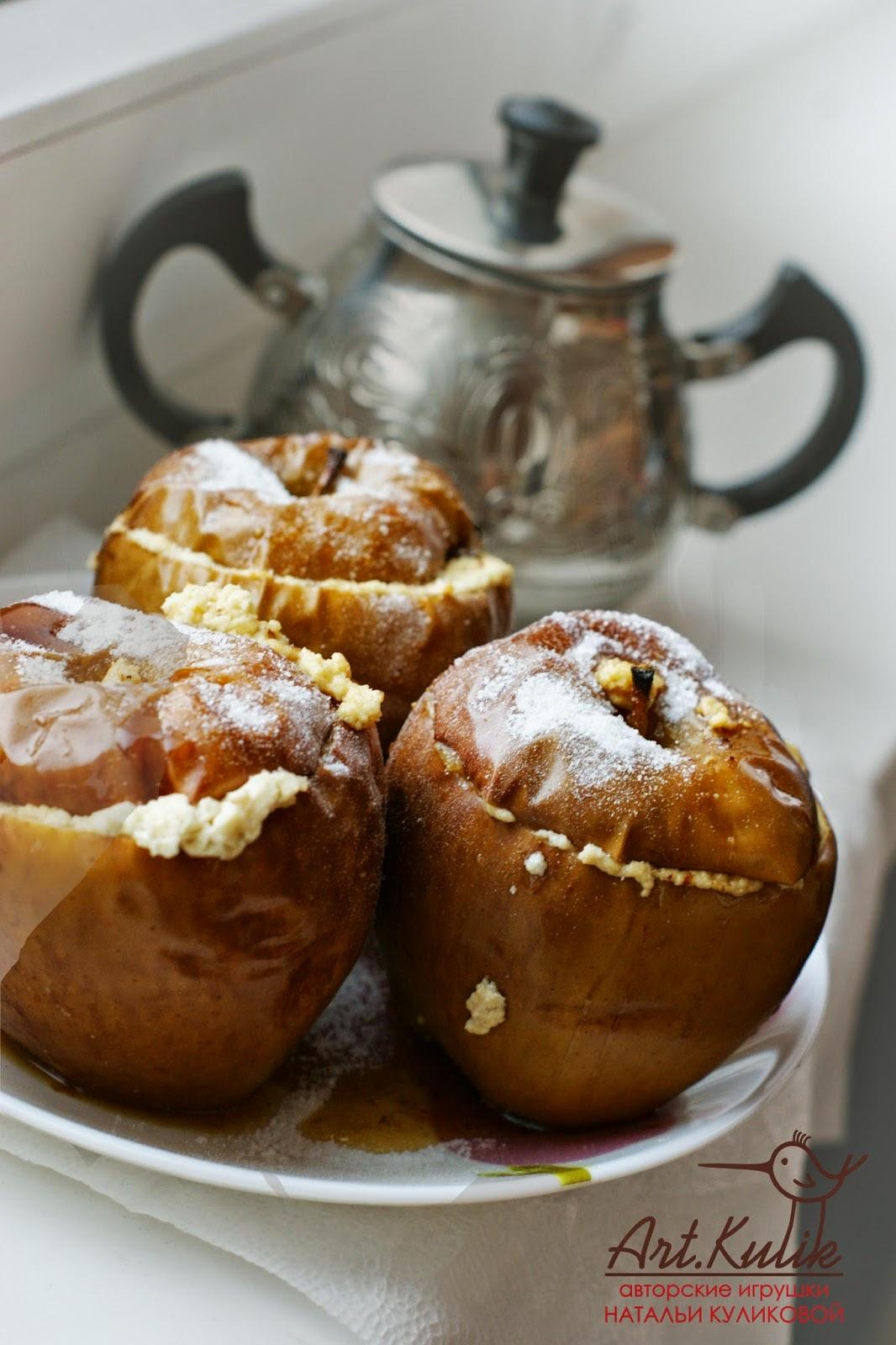 завтрак творог яблоки  мед