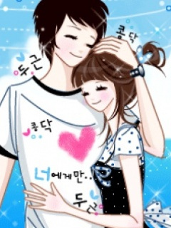 Chinthya Dyana Anime Couple Korea Gif And Jpg