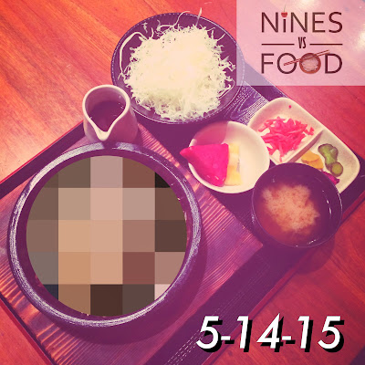Nines vs. Food - Yabu Gyudon-1.jpg