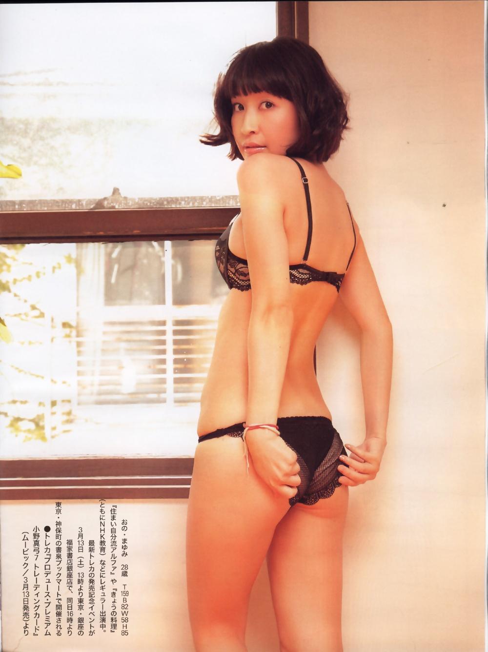ono gravure Mayumi
