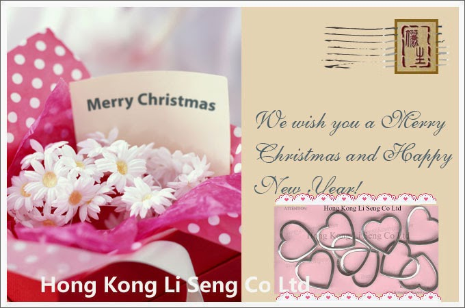 Merry Christmas and Happy New Year E-Card