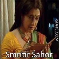 Smritir Sahor - Iti Mrinalini