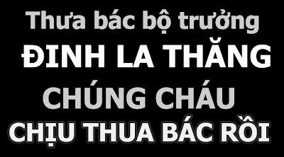 Bức thư của một sinh viên gửi bộ trưởng Đinh La Thăng