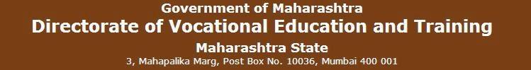 Maharashtra ITI Admission 2014 Round 2