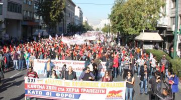 Αύριο στις 11 π.μ. κινητοποίηση ενάντια στους πλειστηριασμούς στο υπουργείο Οικονομικών και την ΤτΕ - Καλούν ΠΑΜΕ, ΠΑΣΕΒΕ, ΟΓΕ
