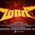 Maari Official Trailer - மாரி ரெய்லர் !!!