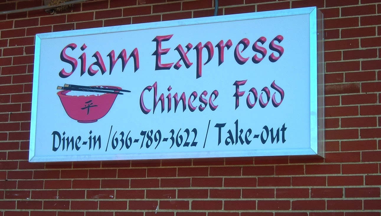 Eat and Critique !: Siam Express