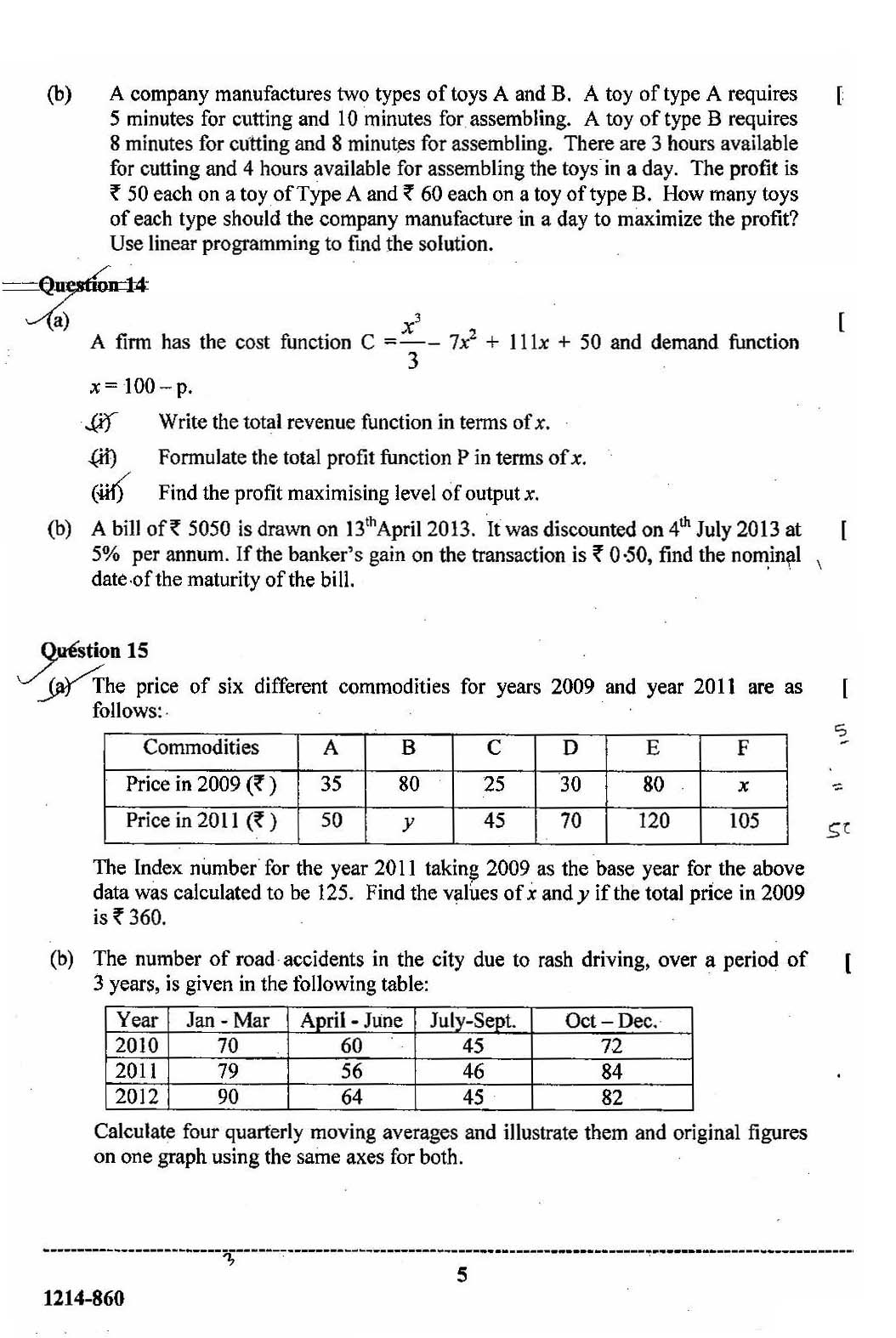 isc 2014 class 12th Mathematics question paper