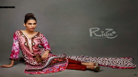 Riwaj Exclusive Lawn Collection 2014