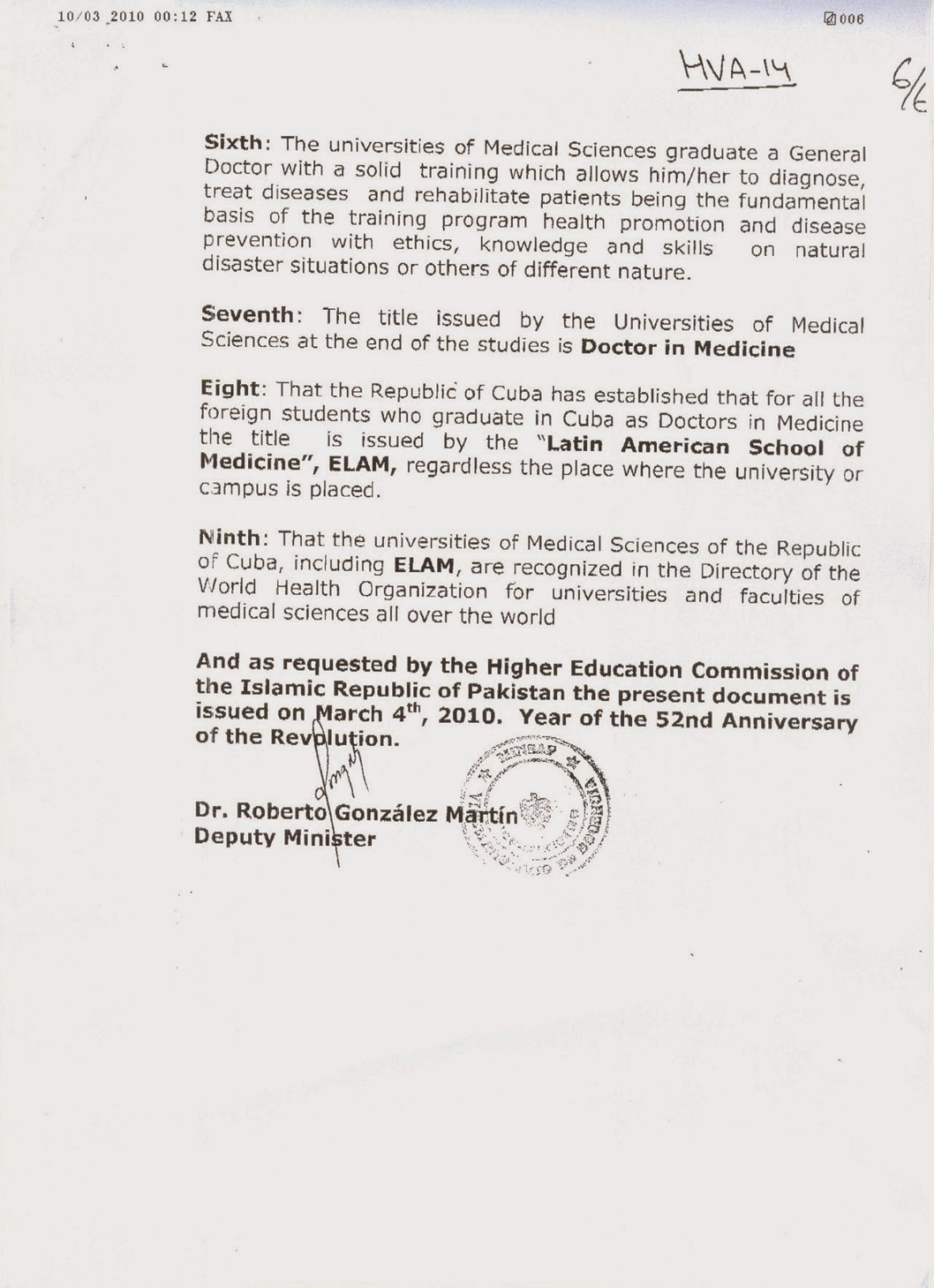 Pakistani Cuban Doctors Association The Petition Of Pakistani