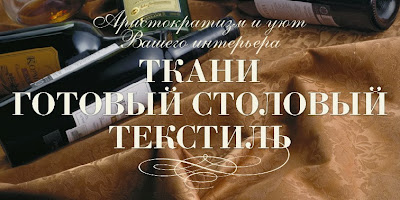 http://untex.ru/tkani/
