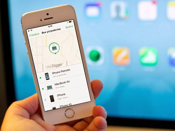 Как отключить find my iphone без пароля