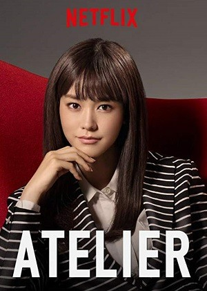 Atelier - Legendada Séries Torrent Download completo