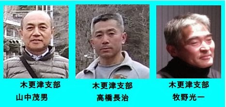 http://www.doro-chiba.org/nikkan_dc/n2014_01_06/n7651.htm