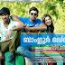 Bangalore Days Movie Review | Bangalore Days FDFS Review | Bangalore Days Box Office Collection