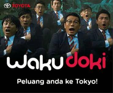 CPUV Nuffnang: Waku Doki Campaign