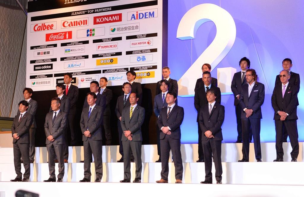 Para Pelatih Klub Peserta J2 J.League Musim 2014