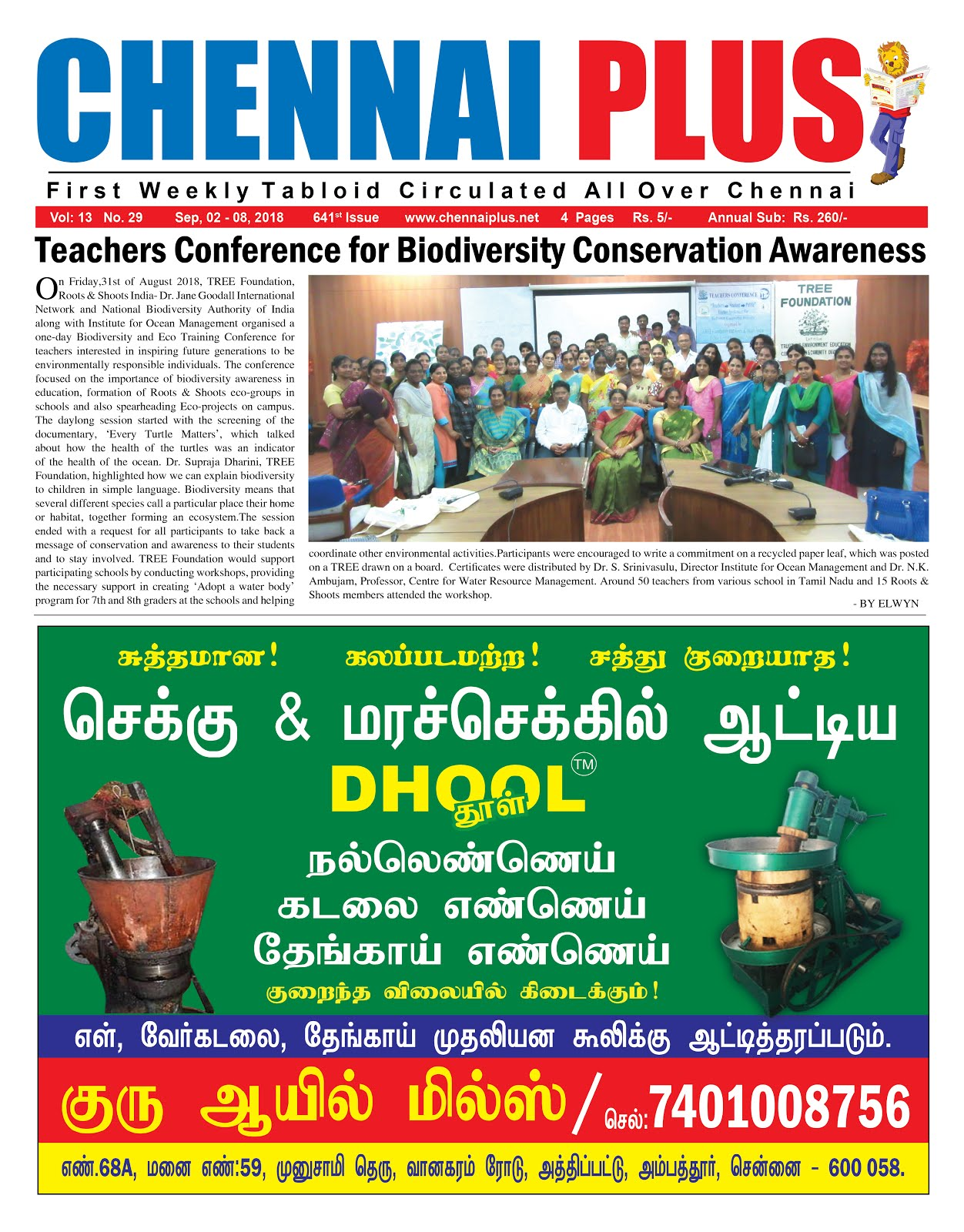 Chennai Plus_02.09.2018_Issue