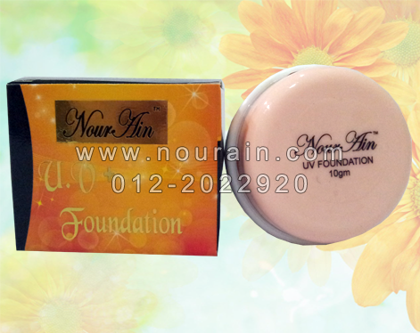 nour ain beauty care uv foundation