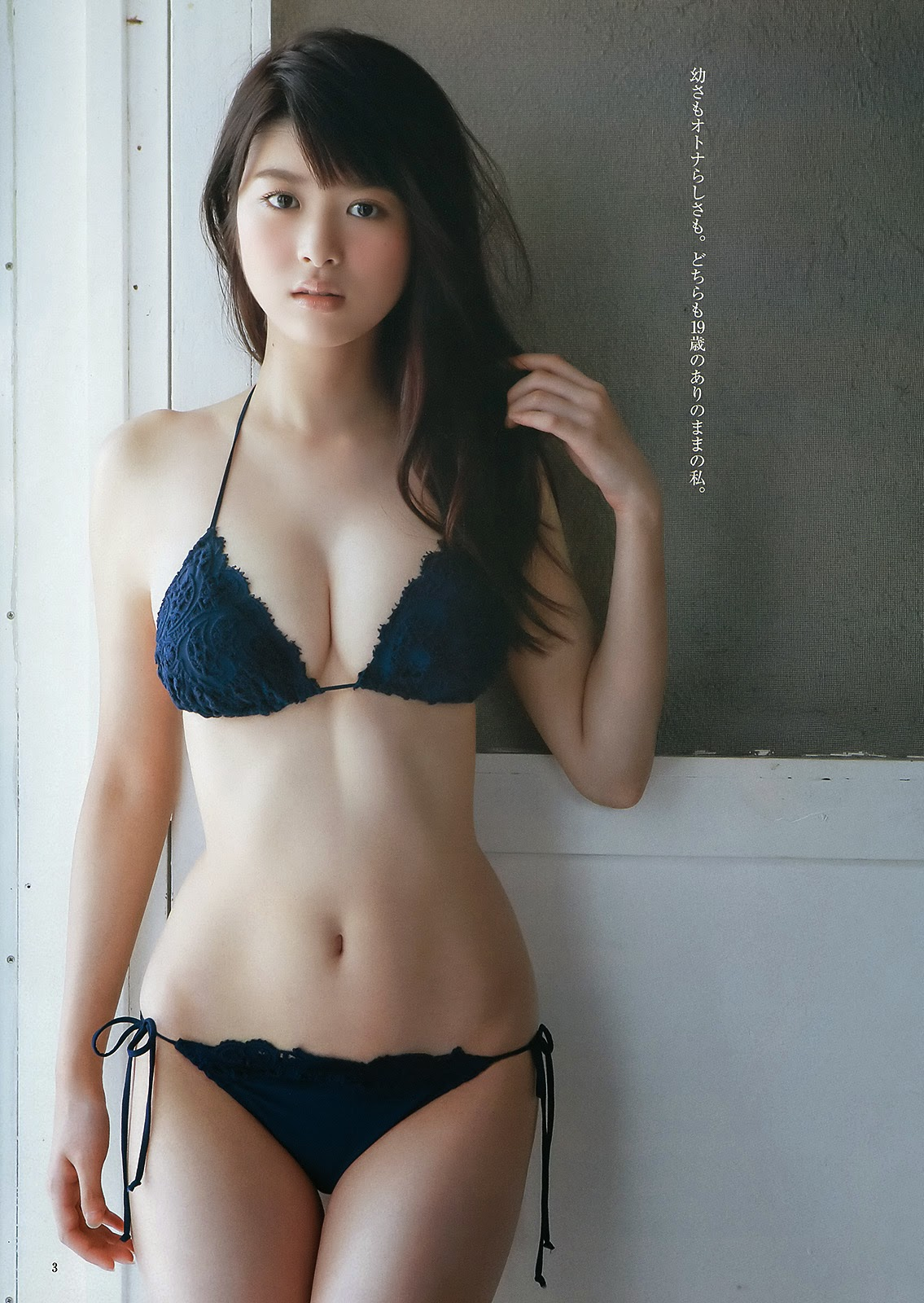 Fumika Baba 馬場ふみか Young Jump 2015 Pictures 2