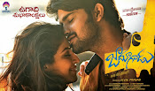 Jadoogadu first look wallpapers-thumbnail-10