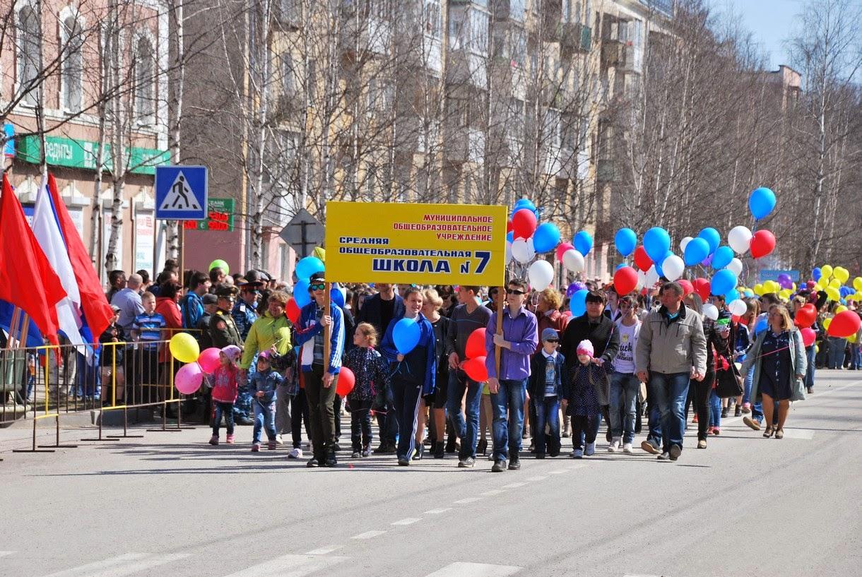 Демонстрация в Лысьве - школа 7