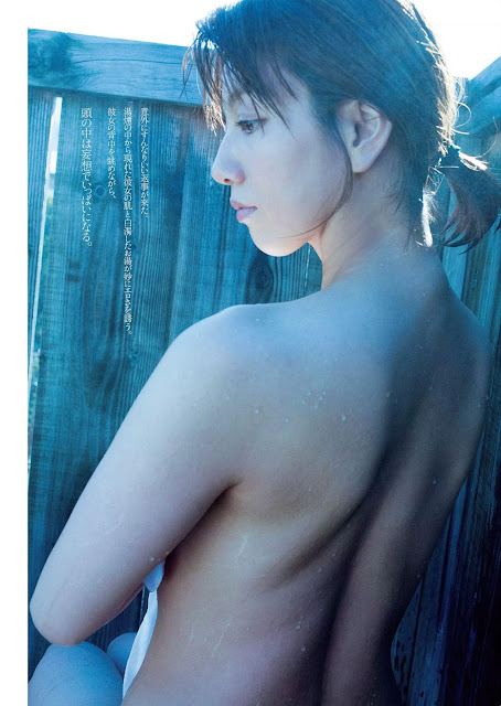 甲斐まり恵 Kai Marie Weekly Playboy No 52 2015 Images 6