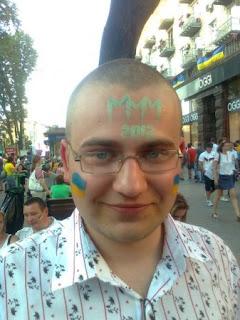 МММ 2012 Украина