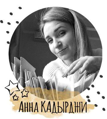 Polkadot ДК 2017