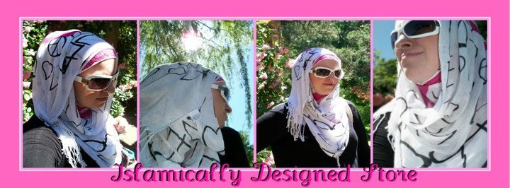 Islamically Designed