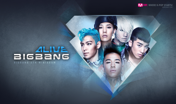 Alive Big Bang 5th Mini Album, Big Bang Wallpaper, Monster Big Bang, Shinee, You're Beautiful, Iljimae, IRIS, Faith, Vampire Prosecutor, Gu Family Book