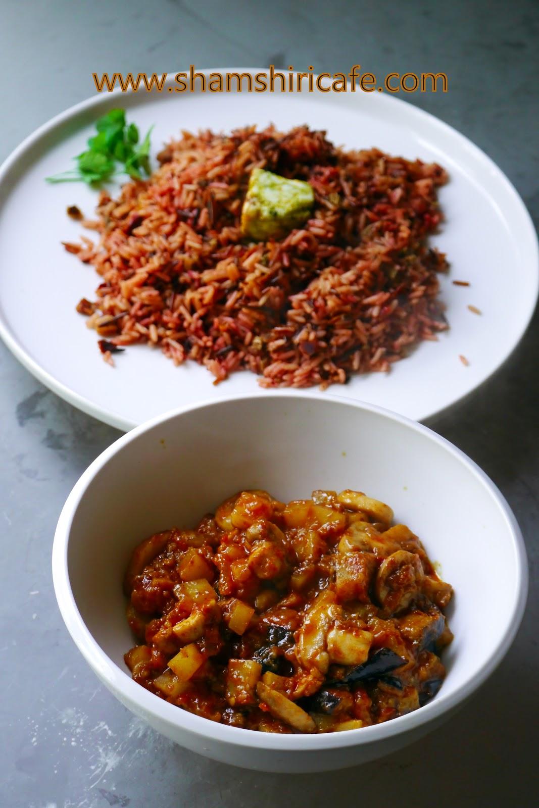 Welcome to Shamshiri cafe: خورش قارچ و بادمجون؛ بدون گوشت