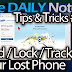 Galaxy Note 3 Tips & Tricks Episode 19: How To Find/Track/Lock Your Lost or Stolen Phone