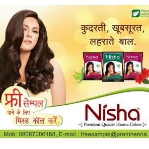 Free Sample : Free Prem Nisha Color Sure & Nisha Quick Color