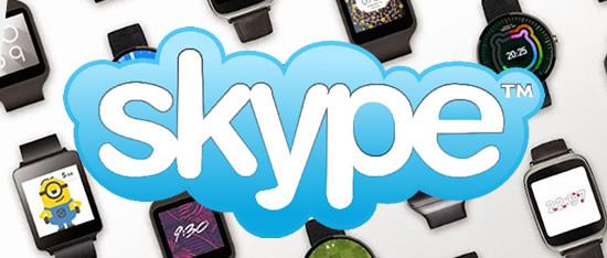 skype en relojes inteligentes, outlook iniciar sesion