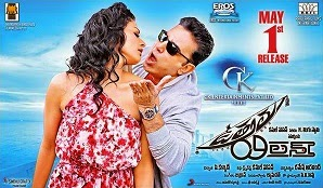 Watch Uttama Villain (2015) DVDScr Telugu Full Movie Watch Online Free Download