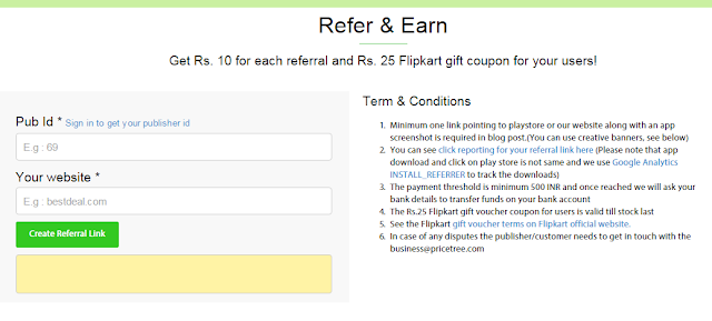 PriceTree Flipkart Voucher Rs 25
