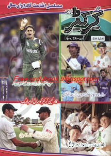 Cricketer January 2013