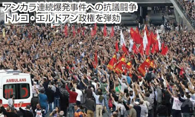 http://www.doro-chiba.org/nikkan_dc/n2015_07_12/n7994.htm