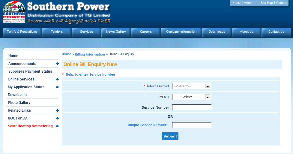 New Delhi Municipal Council Electricity Bill Online Payment