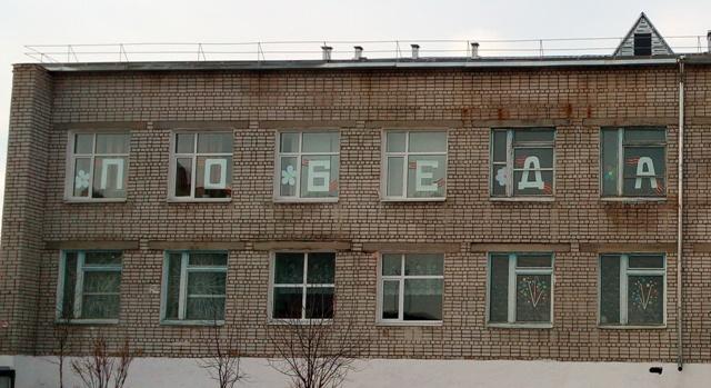 Все всероссийские праздники