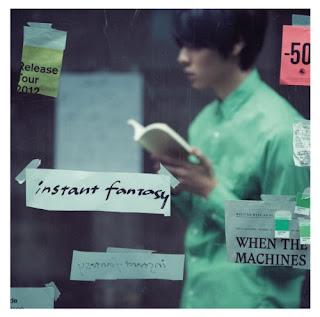 Hideyuki Kuronuma 黒沼英之 - instant fantasy