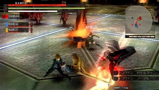 Juegos que tengo en mi PSP o3o Gods+Eater+Burst+Psp+-+1