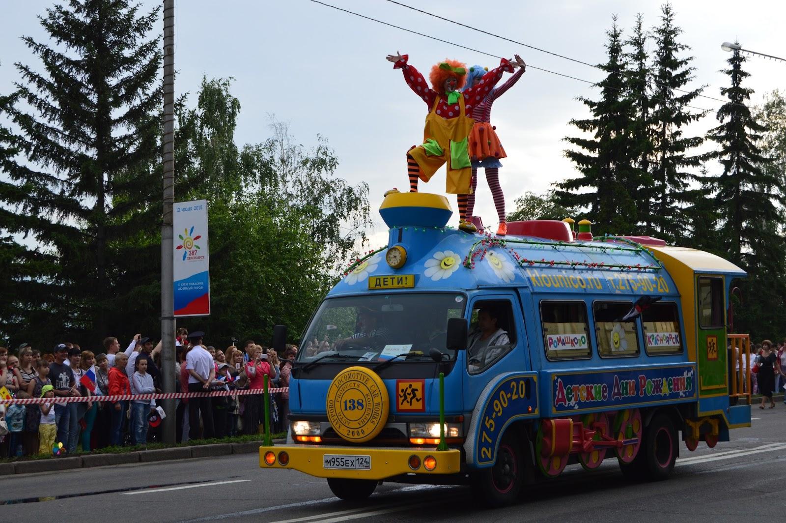 Красноярск: достопримечательности, фото, видео